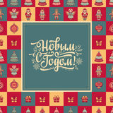 New Year greeting card with wreath of colorful figures in cartoon style. Russian Stock Photography
