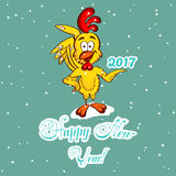 New Year Greeting Card Yellow Chicken. Greeting card with funny cartoon chick on snowy background. Vector illustration royalty free illustration