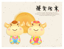 New Year greeting cards decorated with Oriental Cow and a Bull. Royalty Free Stock Image