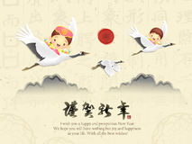 New Year greeting cards decorated with Oriental Crane. New Year Royalty Free Stock Photo