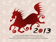 New Year greeting cards decorated with Oriental a Pegasus. New Y Royalty Free Stock Image