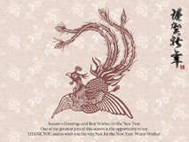 New Year greeting cards decorated with Oriental Phoenix. New Yea Royalty Free Stock Photo