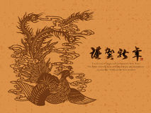 New Year greeting cards decorated with Oriental Phoenix. New Yea Royalty Free Stock Image