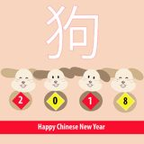 New year greeting of the dog royalty free stock image