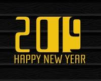 2019 New Year royalty free illustration