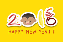 2016 new year greeting monkey symbol illustration. 2016 new year greeting monkey zodiac symbol illustration Royalty Free Stock Image
