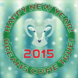 2015 New Year greetings with bighorn sheep. 2015 Year of the sheep. Happy New Year template may be useful as greeting card. Bighorn ram and sheep remind of royalty free illustration