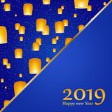 New year greetings for year 2019 with bright blue background with glowing stars with yellow lights and flying chinese lucky lanter. Ns with clematis with number vector illustration