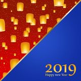 New year greetings for year 2019 with bright red background with glowing stars with yellow lights and flying chinese lucky lantern. S with clematis with number stock illustration