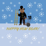 New Year greetings card with bear chimney sweeper Stock Images