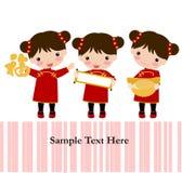 New Year Greetings_children. Illustration of New Year Greetings_children Stock Images