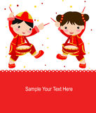 New Year Greetings_children Royalty Free Stock Photography
