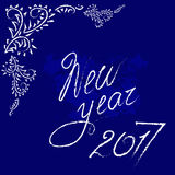 New year 2017 Royalty Free Stock Photos