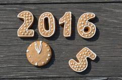 New Year. Happy and joyful New Year 2016 Royalty Free Stock Photography