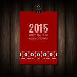 New Year 2015 Holiday background with numbers -. Holiday illustration Stock Photos