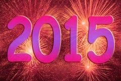 New Year 2015. Holiday fireworks background royalty free illustration
