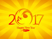 2017 New year holiday poster with rooster silhouette  against yellow rays Stock Image