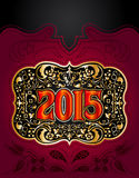2015 New Year holidays design - western style. Cowboy belt buckle - eps available Royalty Free Stock Photo