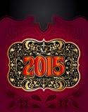 2015 New Year holidays design - western style Royalty Free Stock Photo