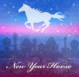 The New Year Horse. Calendar 2014 stock illustration