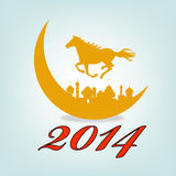 The New Year Horse Stock Images