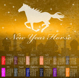 The New Year Horse. Calendar 2014 Stock Image