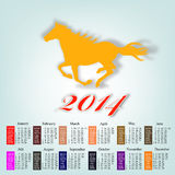 The New Year Horse. Calendar 2014 Royalty Free Stock Photo