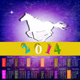 The New Year Horse. Calendar 2014 royalty free illustration