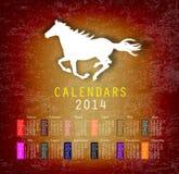 The New Year Horse. Calendar 2014 vector illustration