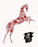 New Year of the Horse chinese symbol composition Stock Photo
