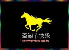 The New Year of the Horse. Festive Christmas card Stock Photos