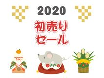 2020 New year2. It is an illustration of a 2020 New year vector illustration