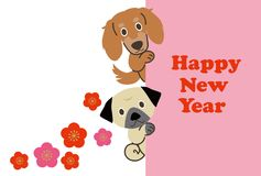 New Year, Illustration material, Dog vector illustration