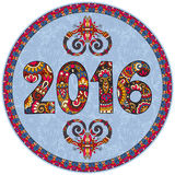 New year inscription 2016 hand written on circle Stock Image