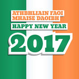 New Year 2017 Ireland Royalty Free Stock Images