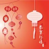 New year lantern greeting card Stock Image