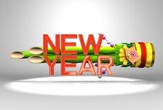 New Year Long Kadomatsu On White Background Stock Photos