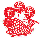 New Year lucky fish design illustration. Chinese Paper cut style New Year lucky fish design illustration Stock Photography