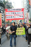 New year marches 2014 in hong kong Royalty Free Stock Photo