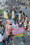 New year marches 2014 in Hong Kong Royalty Free Stock Photos