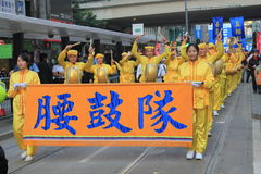 New year marches 2014 in Hong Kong Royalty Free Stock Images