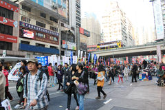 2014 New year marches in Hong Kong Stock Photos