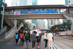 New year marches in Hong Kong 2014 Royalty Free Stock Photo