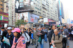 New year marches in Hong Kong 2014 Royalty Free Stock Image