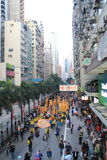 New year marches in Hong Kong 2014 Royalty Free Stock Photography