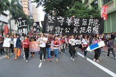 2014 New Year marches in Hong Kong Stock Photo