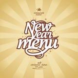 New Year menu. Stock Photos