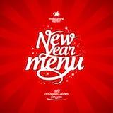 New Year menu. Royalty Free Stock Image