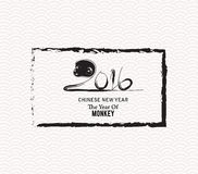 2016 new year message paint brush circle design Stock Images