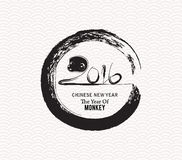 2016 new year message paint brush circle design.  Royalty Free Stock Photos